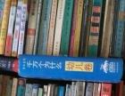 卖 旧 书:6.5元一斤(全市书较多较便宜的去处)