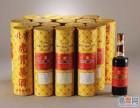 蚌埠回收茅台酒 蚌埠回收各种高档烟酒 蚌埠回收五粮液