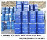 广东桶装甲醛 水玻璃 高品质石墨粉,厂家直销