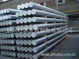 ** 规格齐全优质1A50 铝合金1A50铝板1A50铝棒