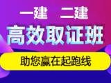 济南健康管理师报名培训 二级建造师 BIM监理工程师培训哪家