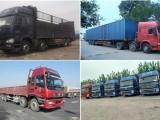武汉货车拉货电话4.2米6.8米9.6米13米17米
