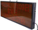 西安伟洲电子科技供应网络点阵电子显示屏