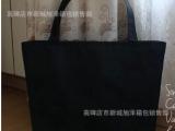 DIY黑色帆布环保袋 环保包 单肩包 可做手绘包包 超值热卖女包