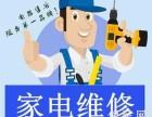 欢迎进入~!南通三菱电机空调-各中心售后服务维修电话
