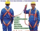 电工考证、焊工考证-电工电焊证查询网站-南宁市