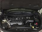 日产 天籁 2013款 2.0L XL舒适版车况精品 支持按揭