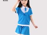 厂家定制夏季幼儿园短袖套装  小学生夏季短袖校服  儿童表演服