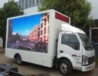 重庆LED广告车出租 商场活动推广