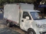 5坐双排小货车A1证城区及省内长短途小型搬家