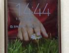 转让自用LG G2美版VS980三网手机
