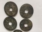 大量收购瓷器钱币书画,快速变现