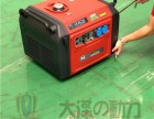 单缸轻便型3KW静音数码发电机