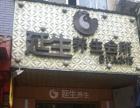 鼎城桥南汽车总站斜对面 商业街卖场 530平米