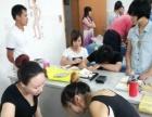 永州针灸培训学校