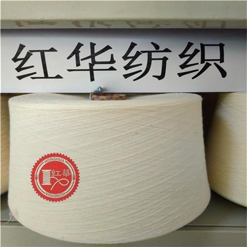 现货供应莫代尔/棉混纺M50/C50-32支紧密赛络纺32S