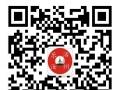 电商实战技巧分享课11月15日开班