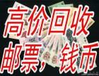 哈尔滨哪里回收奥运钞,2008年奥运钞最新回收价格