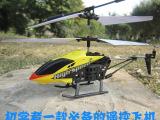 遥控飞机 耐摔王陀螺仪航空模型玩具飞机双闪彩光