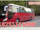 苏州到湘潭的汽车客车在哪上车票价多少