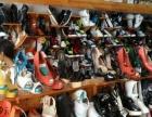 双柏县脚板鞋店转让