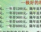 平安鑫利-极好的理财方法