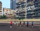 重庆渝中袁家岗医科大学重庆中考体育培训