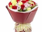 结婚要送什么花