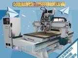 数控木工开料机 1325板式家具开料机