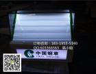 长春定制中国烟草柜 超市烟柜展示柜便利店组合香菸柜陈列玻璃柜