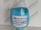 长湖纳米供应氢氧化铜纳米线 产品规格: 直径40~60nm