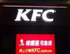 户外广告牌 喷绘 发光字 软膜灯箱 形象墙 彩绘等