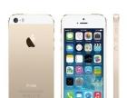 苹果土豪金版(几乎全新)5S手机1600甩卖
