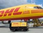 泉州DHL快递电话 泉州DHL快递取件电话