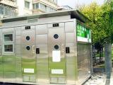 供应2015最新环保公厕,广场移动厕所,环保卫生间