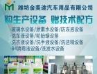 江西车用尿素生产设备 防冻液生产设备 玻璃水设备厂