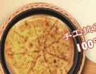 米斯特披萨加盟 西餐 投资金额 1万元以下