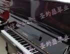 日本原装进口二手钢琴卡哇伊雅马哈