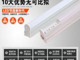 LED日光灯 T5一体化 厂家直销 1.2m 18W宽电压 le