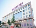 青岛雅典娜医院举办护士行为规范,优质护理服务