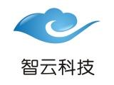 惠州 网站建设 网站设计 品牌设计