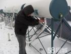 武汉家用太阳能维修(漏水不上水不加热表不显示水管漏水维修拆装
