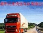 温州乐清短途送货,乐清范围短途送货,乐清柳市包车