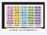 西安广告标书装订会议资料蓝图白图广告门头单页画册