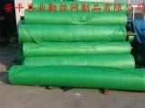 工业防尘网A北京工业防尘网A工业防尘网厂家