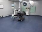 哈尔滨天使净化承接手术室/食品厂净化专业快速