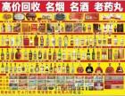 青岛市南高价回收-各大商场-购物卡-佰通卡-加油卡-一卡通