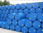 沈阳吨桶回收 沈阳200升塑料蓝桶回收 清洗销售