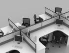屏风工位 电脑桌 培训桌 老板桌厂家批发定做