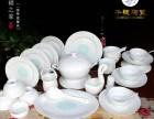 景德镇陶瓷餐具批发 景德镇陶瓷餐具生产厂家